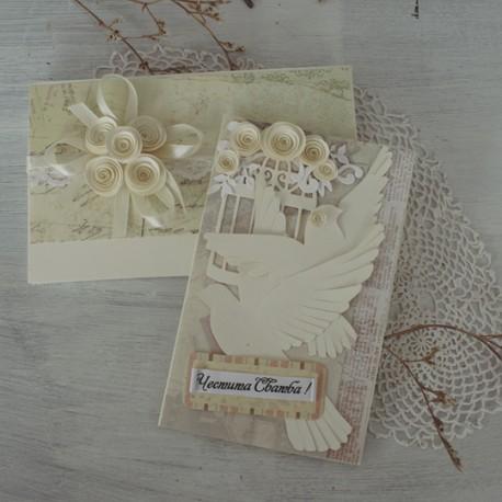"""Сватбена картичка и плик """"Гълабчета"""""""