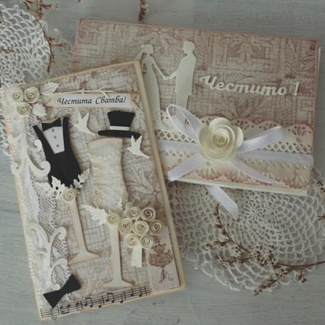 """Картичка и плик за сватба """"Шампанско"""""""