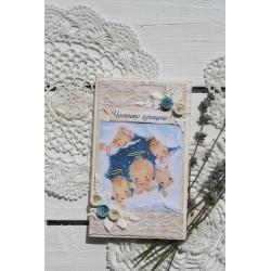 Ръчно изработена картичка за кръщене 4