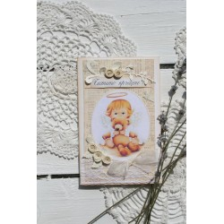 Ръчно изработена картичка за кръщене 6