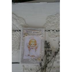 Ръчно изработена картичка за кръщене 7