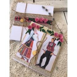 Традиционна Картичка и плик за сватба