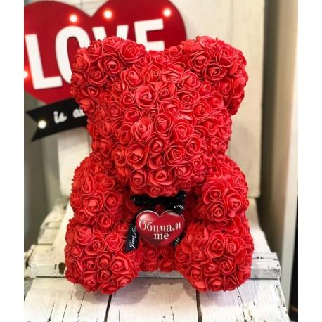 Червено Мече от вечни рози