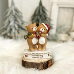 Коледни мечета влюбени