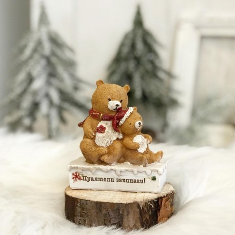 """Коледни мечета """"Приятели завинаги"""""""